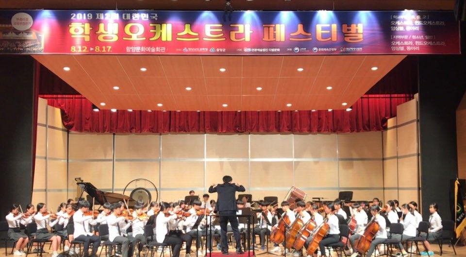 5-1. 시스테마: 합창, 오케스트라, 뮤지컬